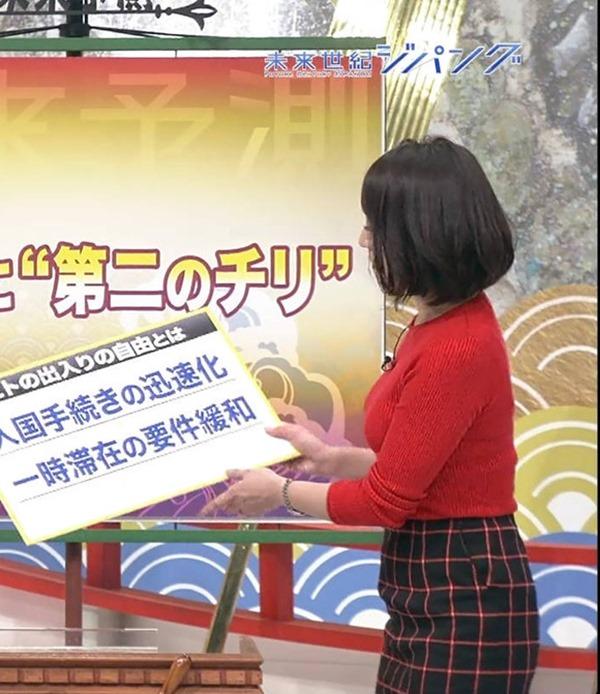 大橋未歩アナの自己主張してる巨乳エロキャプ画像9
