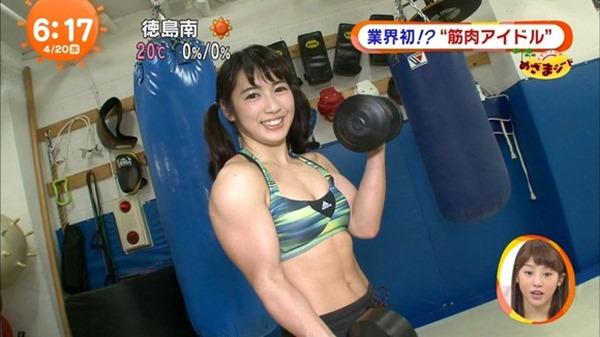 筋肉アイドル才木玲佳がガチムチトレーニングDVDエロ動画15