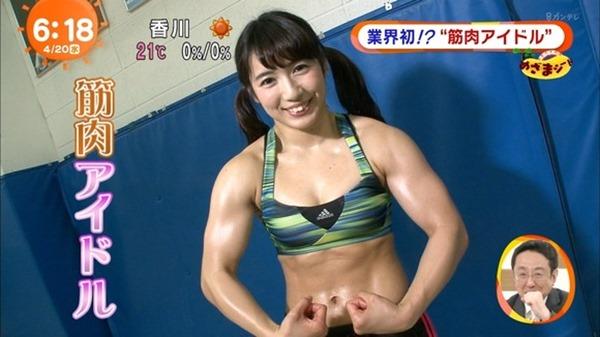筋肉アイドル才木玲佳がガチムチトレーニングDVDエロ動画16