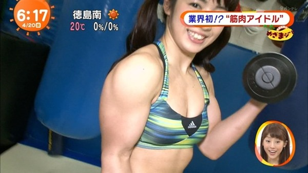 筋肉アイドル才木玲佳がガチムチトレーニングDVDエロ動画17