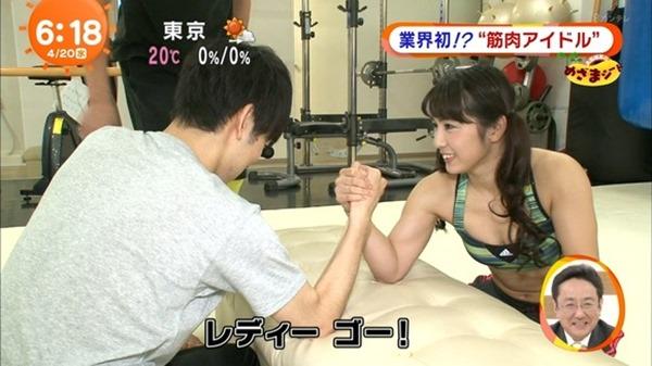 筋肉アイドル才木玲佳がガチムチトレーニングDVDエロ動画18
