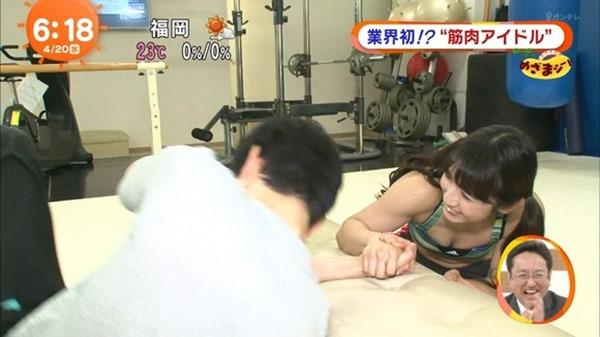 筋肉アイドル才木玲佳がガチムチトレーニングDVDエロ動画19