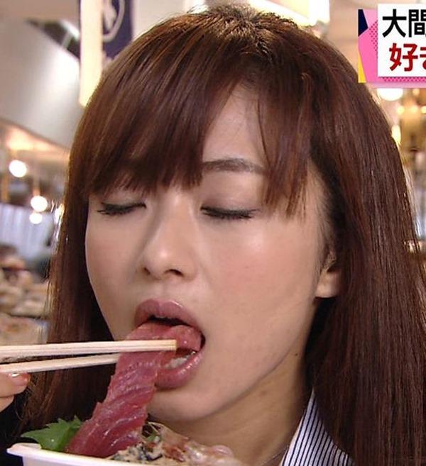 伊藤綾子アナウンサーのテレビキャプ画像GIF11