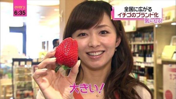 伊藤綾子アナウンサーのテレビキャプ画像GIF8