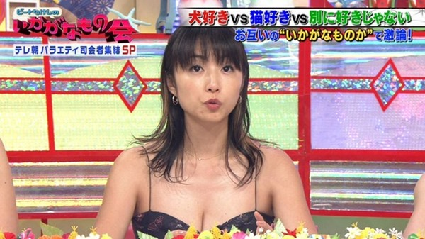MEGUMIがテレビで谷間エロ画像