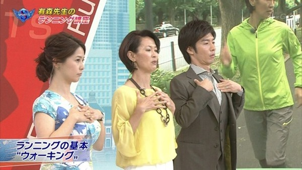 NHK杉浦友紀アナの大きい着衣横乳エロ画像2