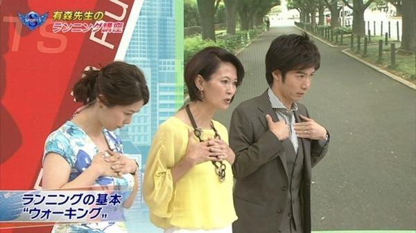 NHK杉浦友紀アナの大きい着衣横乳エロ画像3