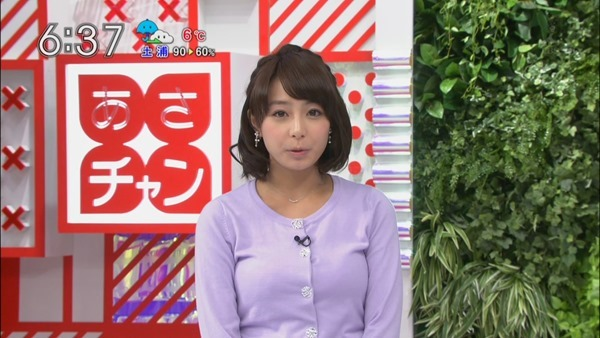 TBS宇垣美里アナの巨乳エロ画像12