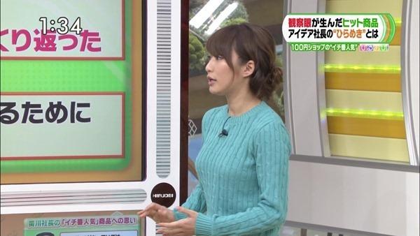 元TBSアナ枡田絵理奈ブルンブルンおっおぱいエロ画像14