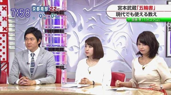 巨乳アイドル並みTBS宇垣美里アナ着衣エロ画像9