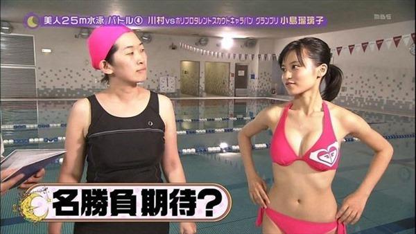 小島瑠璃子の水着姿の胸チラ谷間やTV出演時の谷間テレビキャプ画像4