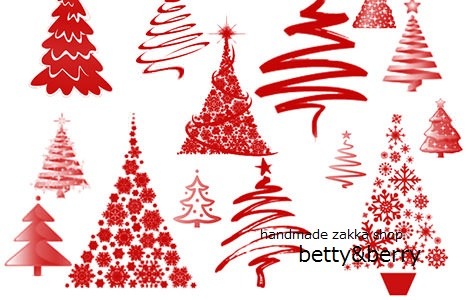christmas_tree_brushes_by_miss_deviante-d5kvwa4 (470x300) (2)