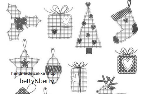 22_christmas-tree-and-ornament-brushes (470x303) (2)