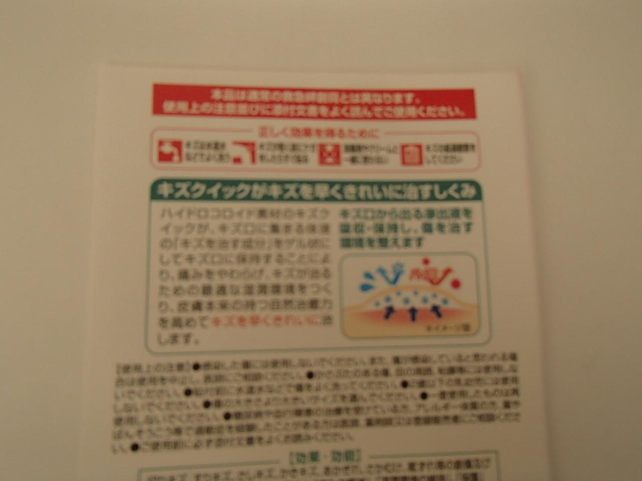 P9238048.jpg