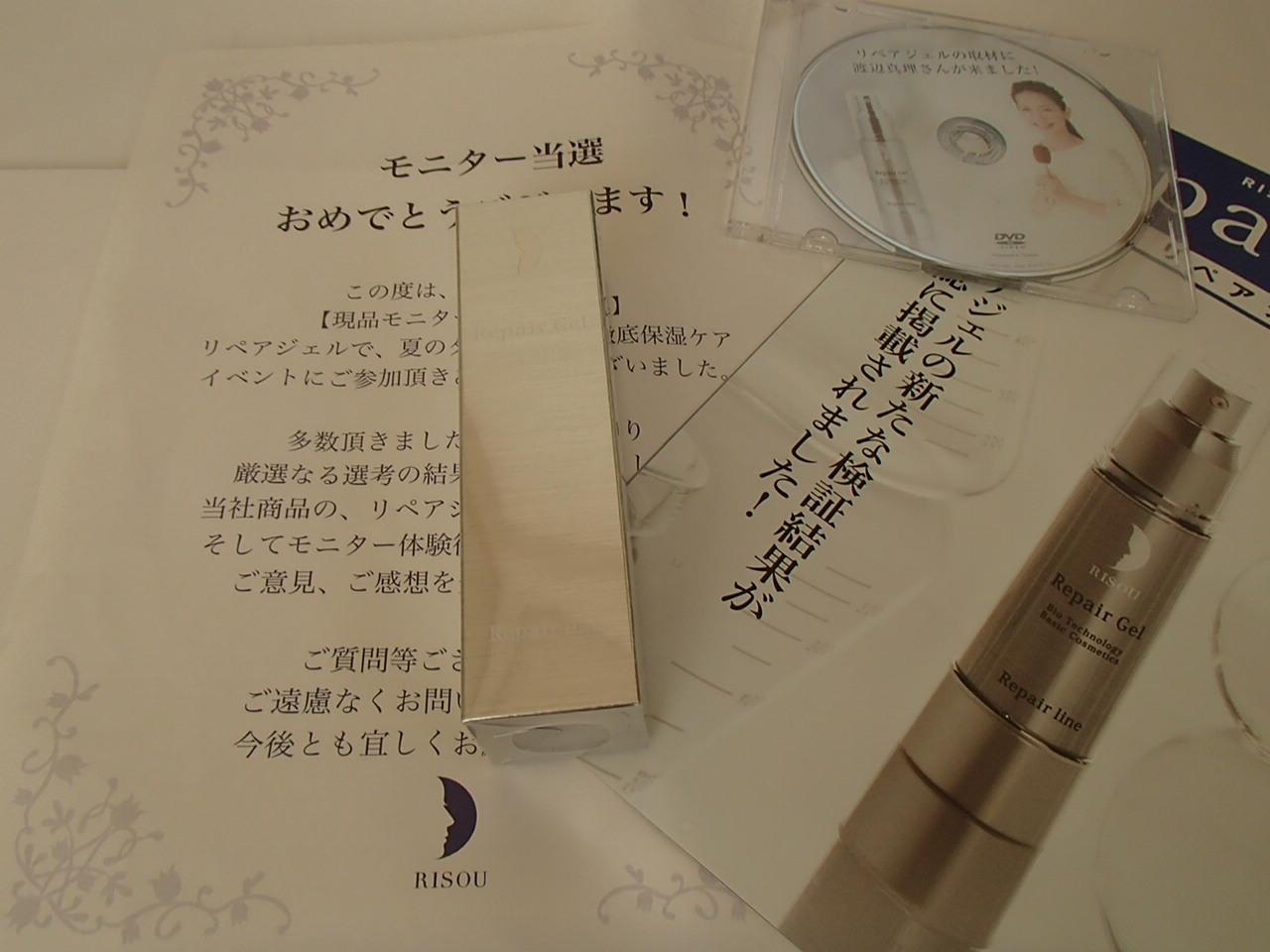P9238052.jpg
