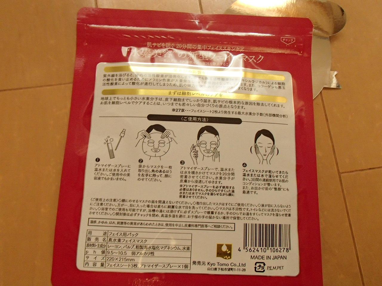 PC099809.jpg