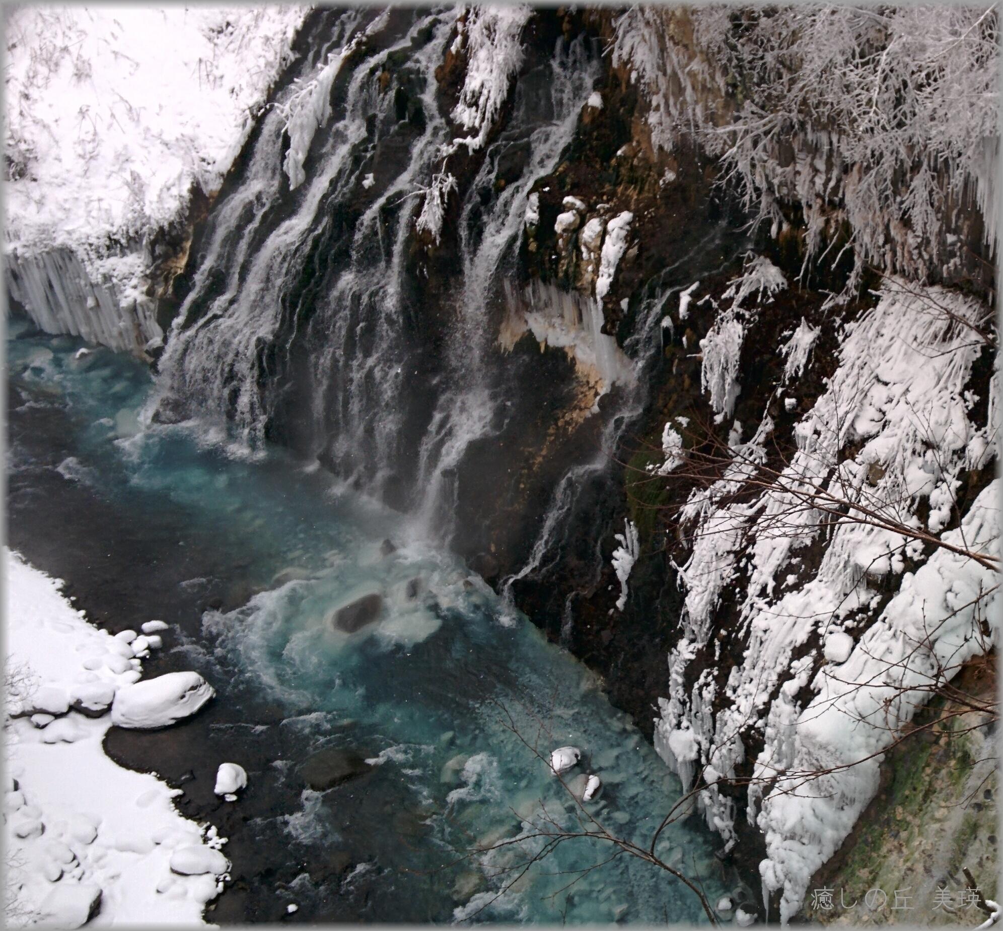 20161127_白髭の滝2.jpg