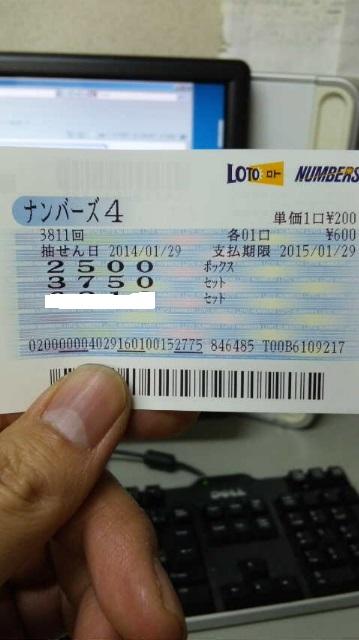 DVC00442.jpg