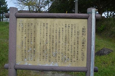 20151023魚見塚一戦場公園20