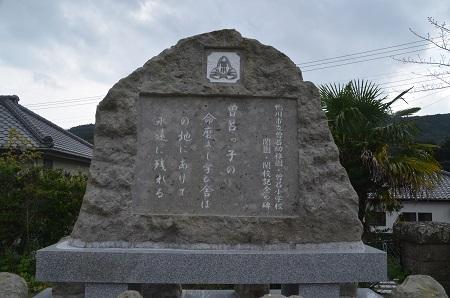 20151023曽呂小学校12