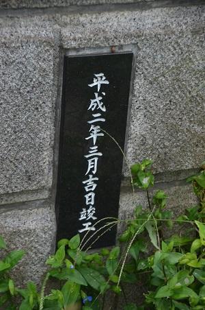 20151023曽呂小学校26