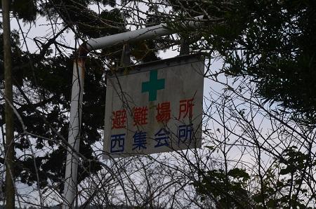 20151023曽呂尋常小学校分教場18