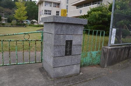 20150123吉尾小学校05
