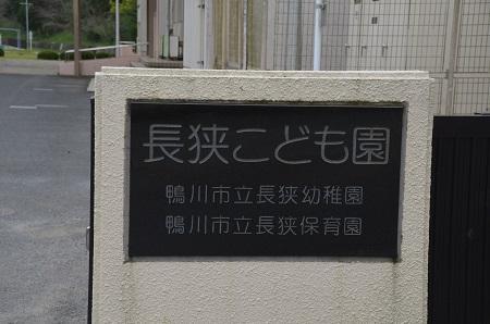 20150123吉尾小学校02
