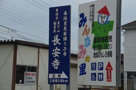 20151023長安寺02