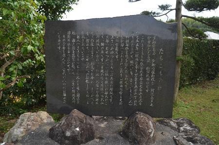 20151023真福寺03