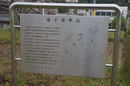20151023大山小学校05