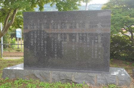 20151023大山小学校13