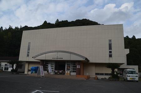 20151023大山小学校20