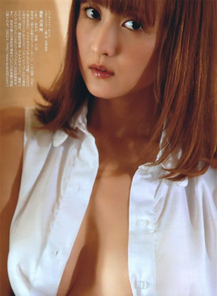 小松彩夏3