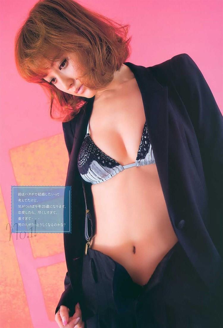 小松彩夏20