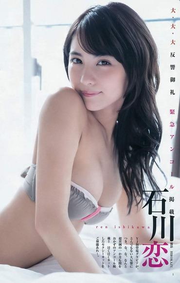 ビキニ娘16404.jpg
