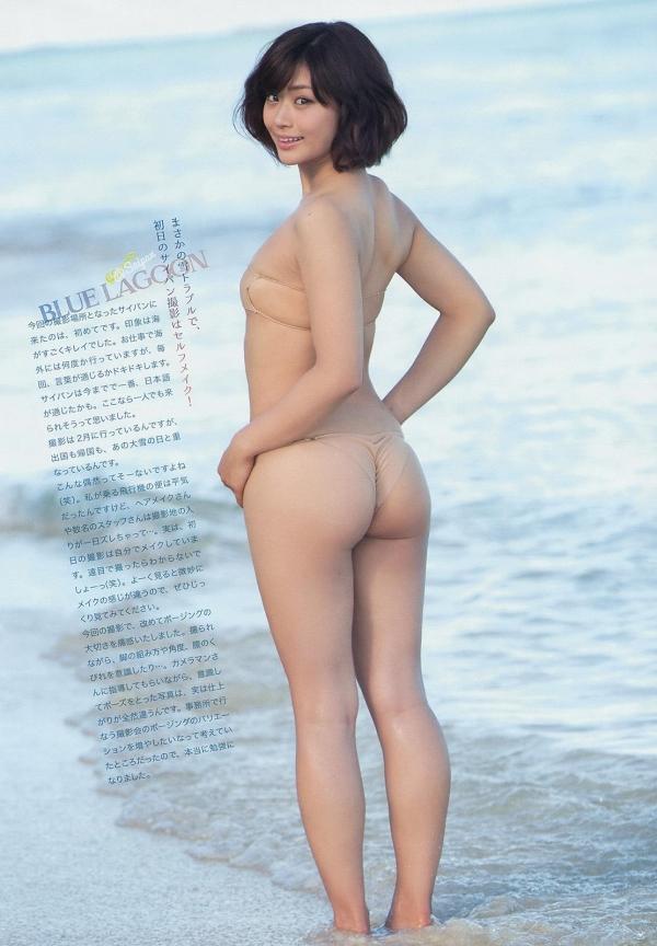 ビキニ17832.jpg
