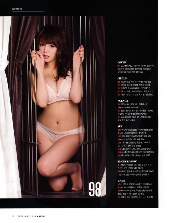 ビキニ19603.jpg