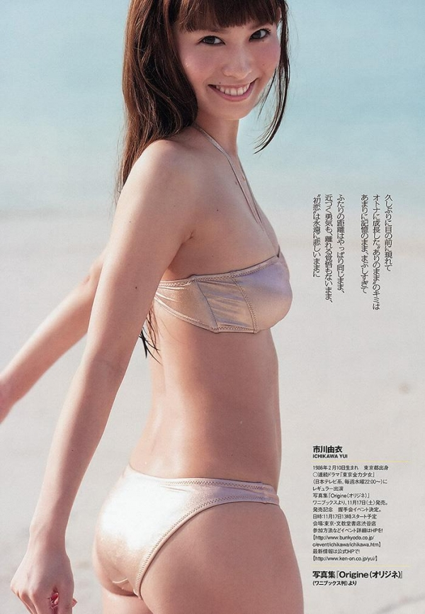 ビキニ20137.jpg