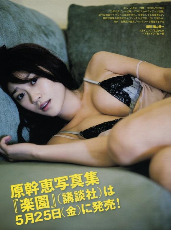 ビキニ21376.jpg