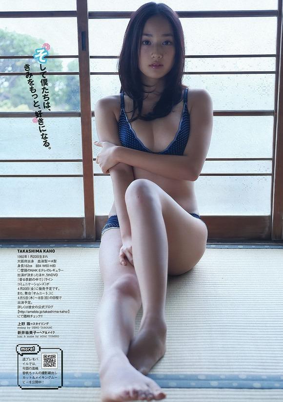 ビキニ21594.jpg