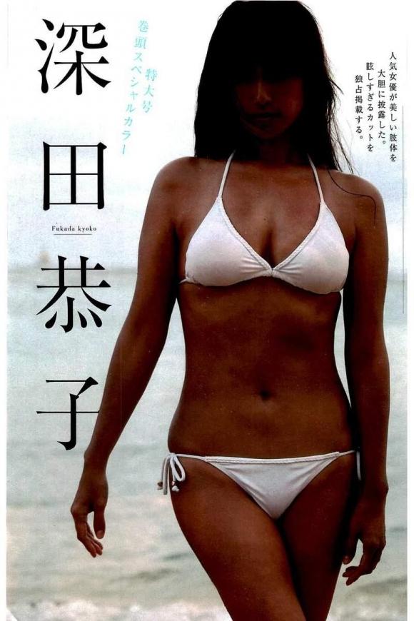 ビキニ23461.jpg