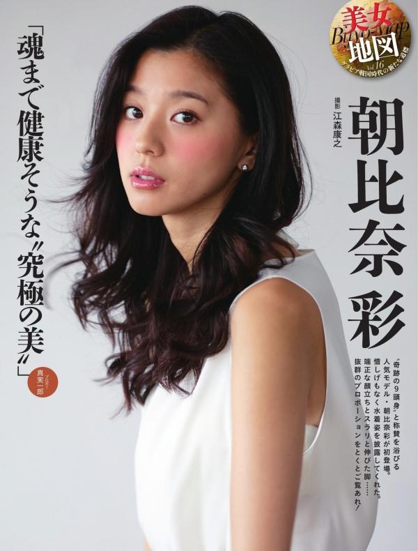 ビキニ23657.jpg