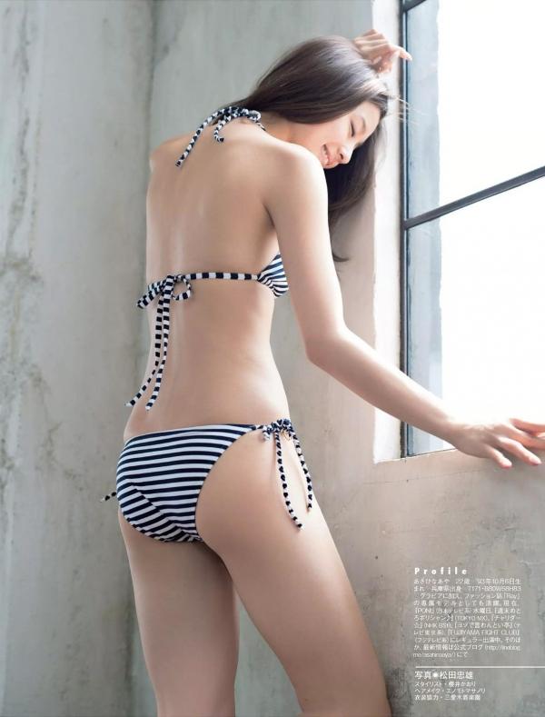 ビキニ23673.jpg