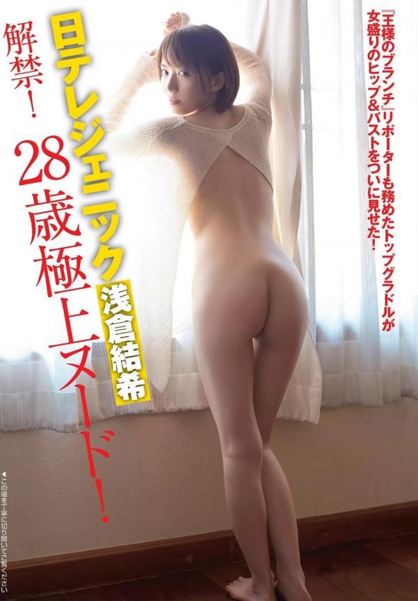 ビキニ娘23683.jpg