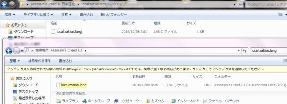 1208AC3日本語化キャプチャ1
