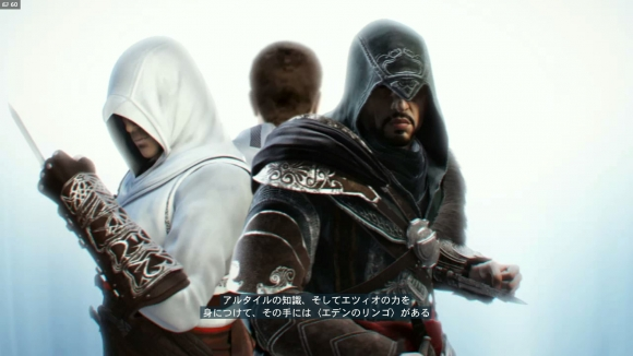 Assassins Creed® III2016-12-8-4-37-4