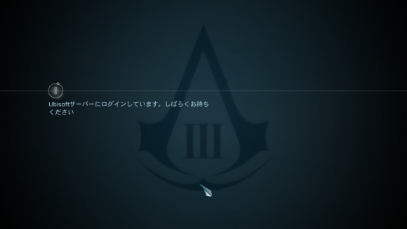 Assassins Creed® III2016-12-8-7-16-48