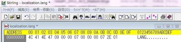 1210AC3日本語化キャプチャ訂正