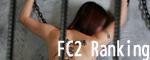 ran_2002.jpg